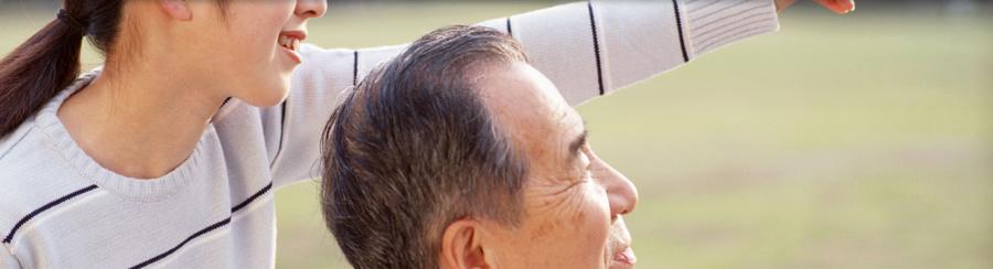 老人介護デイサービスセンター 香琳(かりん)